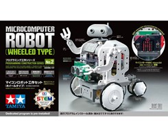 Microcomputer Robot (Wheeled Type)