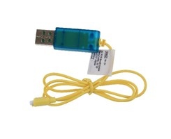 USB Charger (23862)